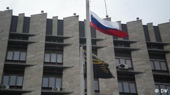 Учасники мітингу 1 березня вивісили російський прапор на донецькій облдержадміністрації