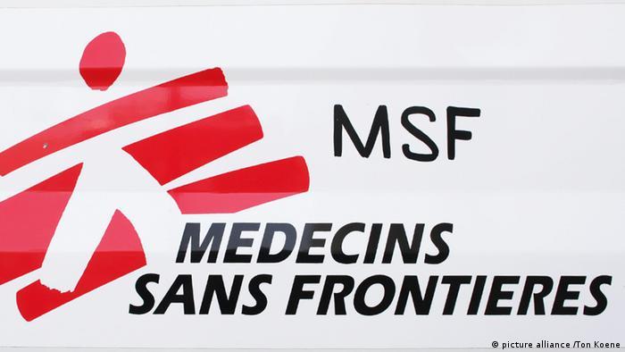 Logo Medecins Sans Frontieres Ärzte ohne Grenzen MSF (picture alliance /Ton Koene)