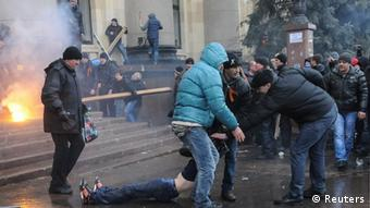 Protests at government buildings in Kharkiv