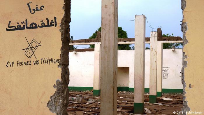 Jedna od srušenih džamija u Banguiju
