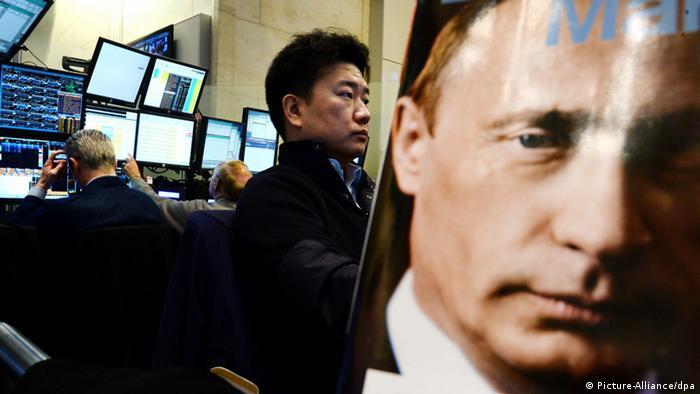 Російські цінні папери нині вважаються ризикованими