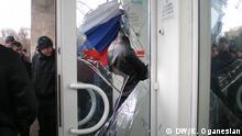 Proteste und Gewalt in der Ukraine 03.03.2014