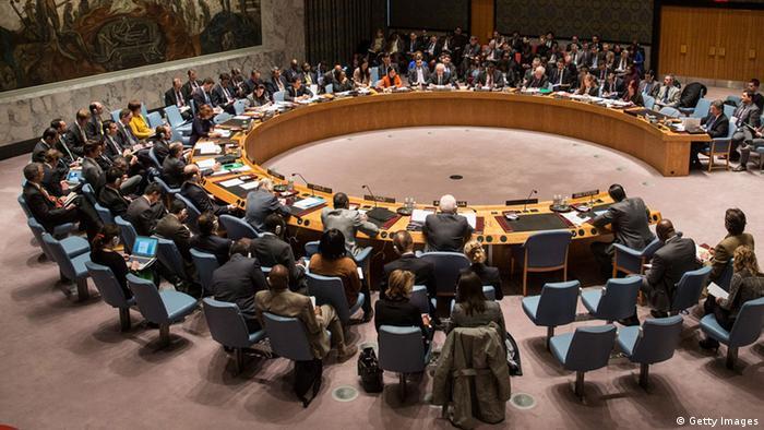 Заседание Совбеза ООН в связи с ситуацией на Украине (фото из архива)