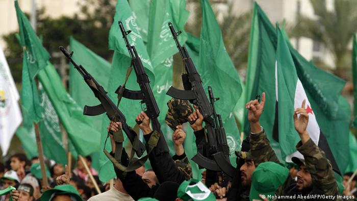 Hamas supporters in Gaza City during a rally