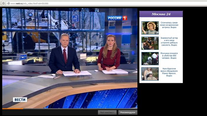 Screenshot Russland 1 TV Berichterstattung zur Ukraine