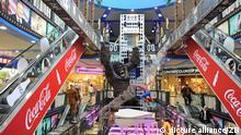 Ukraine Einkaufszentrum