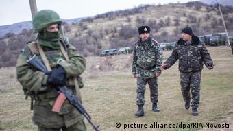 Украинские солдаты в Перевальном