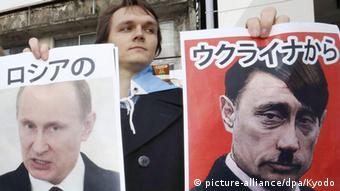Протести українців у Японії проти анексії Криму Росією
