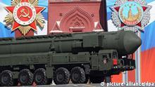 Rakete Typ RS-12M