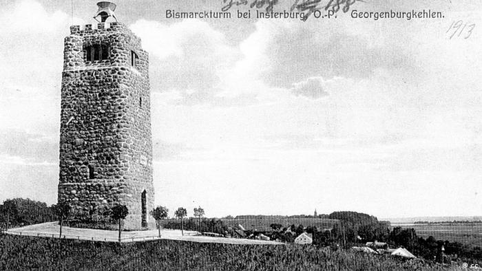 Башня Бисмарка под Инстербургом (Черняховском). Открытка 1913 года