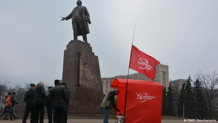 Ukraine communists demonstrating in Kharkiv (photo: DW/R. Goncharenko)