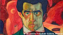 Ausstellung Kasimir Malewitsch und die russische Avantgarde EINSCHRÄNKUNG