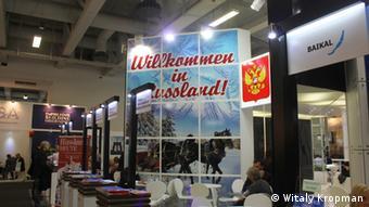 Российский стенд на ITB