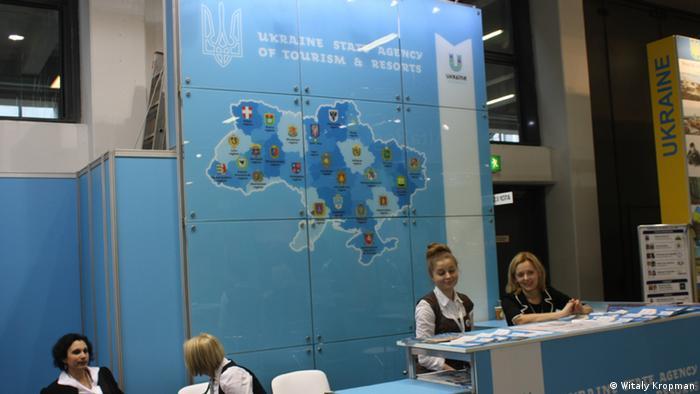 Украинский стенд на туристической выставке ITB в Берлине