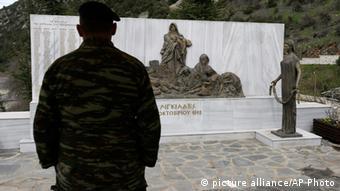 Το μνημείο για τα θύματα των ναζί στο χωριό Λιγκιάδες Ηπείρου