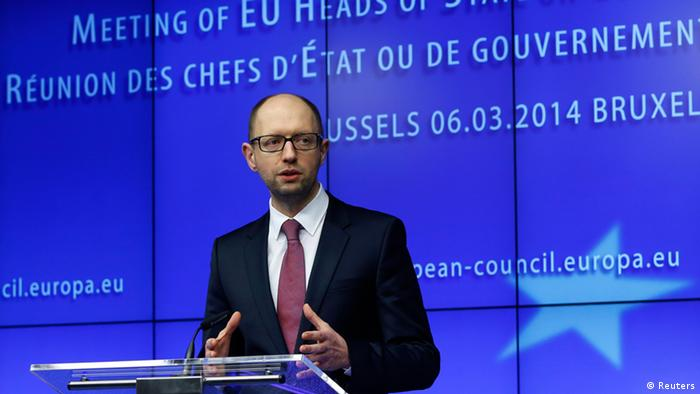 Ukraine's Prime Minister Arseny Yatsenyuk holds a news conference during a European leaders emergency summit on Ukraine, in Brussels March 6, 2014. Yatseniuk said on Thursday that a decree making Crimea part of Russia was an illegitimate move and Crimea was and will remain an integral part of the country. REUTERS/Yves Herman