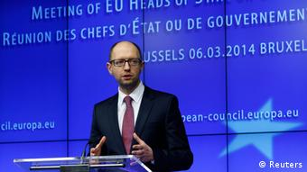 Ukraine's interim Prime Minister Arseniy Yatsenyuk (REUTERS / Yves Herman )