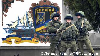 Ruski vojnici na Krimu