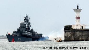 Russian warship in Black Sea 06.03.2014