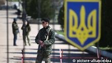 Ukraine Russland Krim-Krise 06.03.2014