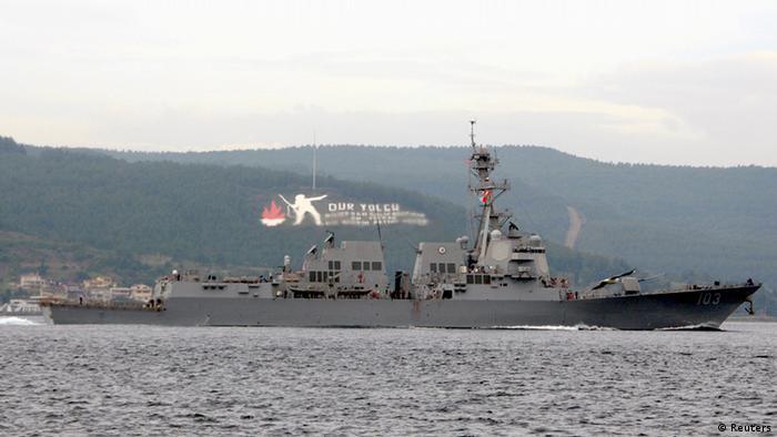 Эсминец USS Truxtun