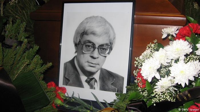 Церемония прощания с правозащитником Борисом Пустынцевым