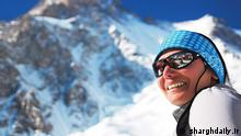 Leila Esfandyari war eine iranische Bergsteigerin. Leila ist die erste iranische Frau, die den Gipfel des Nanga Parbat im Himalaya bestiegen hat. Leila gilt als Pionierin in der Bewegung weiblicher Bergsteigerinnen. Quelle: sharghdaily.ir