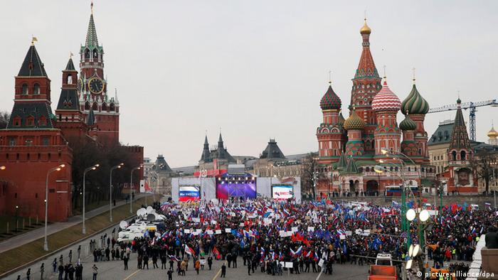 Pro-Putin-Demonstration in Moskau (Foto: dpa)