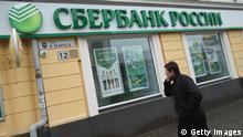 Bildergalerie Ukraine 7. März 2014 Wechselkurse Bank