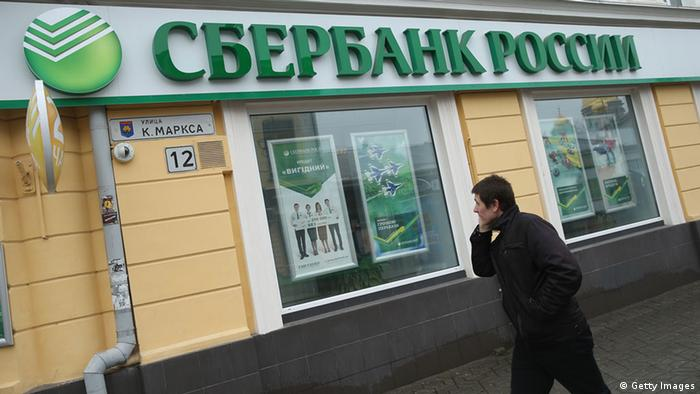 Bild einer russischen Bank in Simferopol (Foto: Sean Gallup/Getty Images)