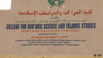 A billboard advertising the College for Qur'anic Science and Islamic Studies in Bauchi