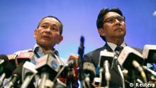 Vermisstes Flugzeug Malaysia China PK 10.03.2014