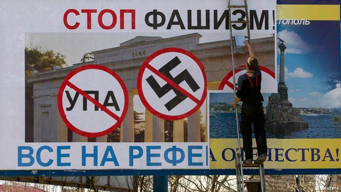 Krim Referendum Plakate 10.03.2014 Sewastopol