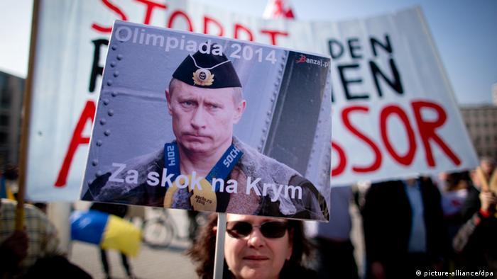 Krise auf der Krim Symbolbild (picture-alliance/dpa)