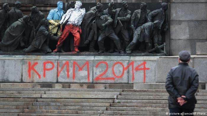 Bulgarien Anti-Russland Aktion in Sofia