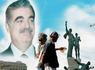نتیجهی دادگاه ترور رفیق حریری میتواند آینده سیاسی لبنان را رقم زند