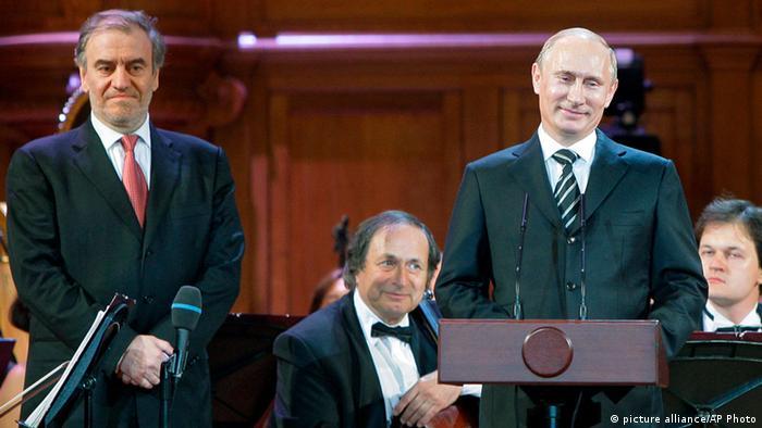 Валерий Гергиев и Владимир Путин