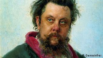 A portrait of Modest Mussorgsky