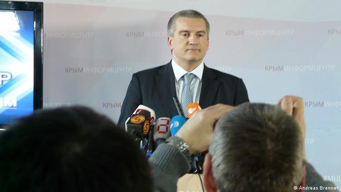 Сергей Аксенов (фото из архива)