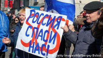 Пророссийские демонстранты в Харькове, март 2014 года