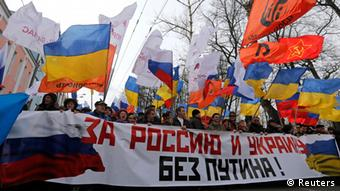 Акция оппозиции и представителей гражданского общества в Москве 15 марта 2014 года против вмешательства России на Украине