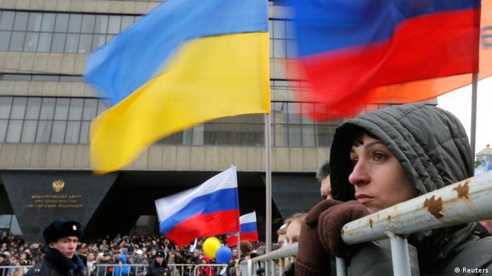 Демонстрация в Москве против аннексии Крыма, 2014 год
