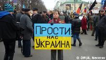 Marsch gegen den Krieg mit der Ukraine in Moskau am 15. März 2014. Autor: Alexander Neverov, DW