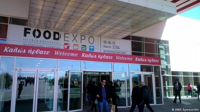 1. Internationale Ausstellung Essen & Trinken Food Expo 2014 in Athen (Foto: Symeonidis/DW)