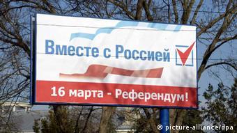 Жителів Криму закликають визначитися на референдумі