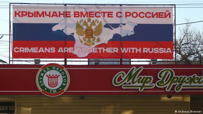 Пропаганда приєднання до Росії в Криму