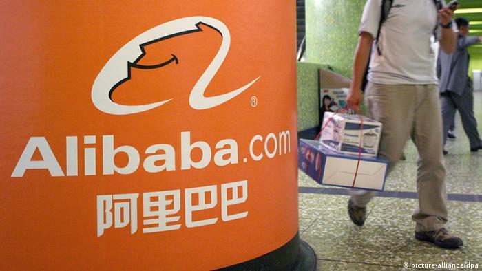 Werbung für Alibaba (Foto: dpa)
