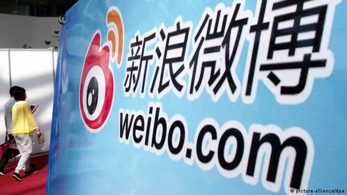 Sina Weibo China Konzern Gruppe Marketing (picture-alliance/dpa)