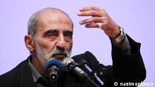 Hossein Shariatmadari