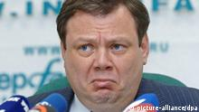 MOSCOW, RUSSIA. JUNE 16, 2008. Russian head of TNK-BP, Mikhail Fridman, gives a press conference on the current shareholder dispute within the Russian-British oil venture. Foto: Alexander Saverkin +++(c) dpa - Report+++
